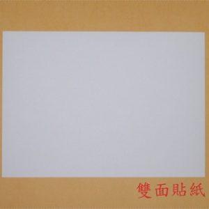 imgp2036-1